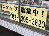 ローソン 広島観音本町一丁目店