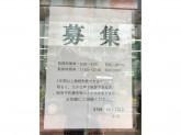 セブン-イレブン 西宮北口駅北店