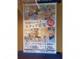 はま寿司 南船橋店