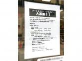 阪急オアシス 塚本店
