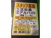 サンキューマート 心斎橋筋店