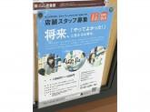 ユニクロ フォレオ大阪ドームシティ店