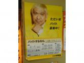 ぱいかじ 新宿新南口店