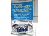 ファミリーマート 豊明西川町店