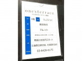 ワンズテラス 東急プラザ蒲田店