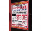 中国ラーメン揚州商人 新宿歌舞伎町店
