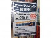 BOOKOFF(ブックオフ) 川口領家店