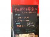 珉珉(みんみん) 福島店