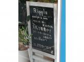 Ripple design&care(リップルデザインアンドケア)