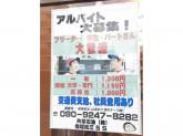 ENEOS 共栄石油 船堀松江SS