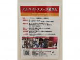 BLESS(ブレス) 神戸ハーバーランドumie店