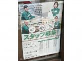 セブン-イレブン 大阪農人橋1丁目店