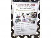 ペットサロン chouchou 福生店