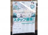 セブン-イレブン 練馬南大泉1丁目店