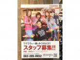 BABYDOLL イオンモール広島府中店