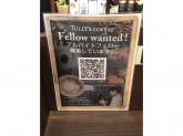 タリーズコーヒー イオンモール広島府中店
