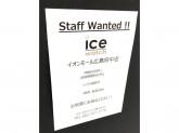ICE-WATCH(アイスウォッチ) イオンモール広島府中店
