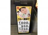 ガスト 名古屋栄店