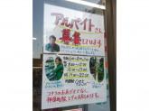 セブン-イレブン 神田神保町2丁目店