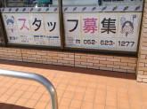 セブン-イレブン 名古屋大高インター店