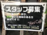 Voici Cafe(ヴォワスィカフェ)
