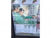 セブン-イレブン 入間下藤沢東店