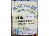 喜のかこい(きのかこい) 池田城南本店