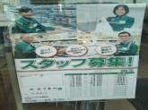 セブン-イレブン 西宮天道町店