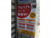 デジカメプリント激安王ローヤル23 白梅店