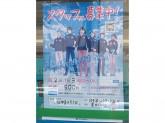 ファミリーマート 川口中青木五丁目店