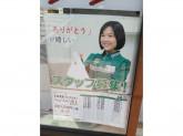 セブン-イレブン 京都大宮総門口店