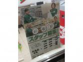 セブン-イレブン 南福島店