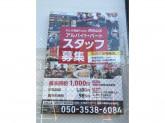 れんげ食堂 Toshu 浜田山店