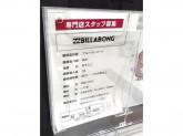 BILLABONG(ビラボン) ゆめタウン広島店
