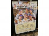 ミスタードーナツ ららぽーとTOKYO BAYショップ店