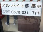 セブン-イレブン 京都東山五条店