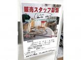 クラフトハートトーカイ ゆめタウン広島店
