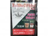 マドレーヌラパン 神戸三宮店