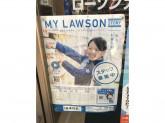 ローソン 大阪港駅前店