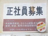 ピタットハウス 塚本店