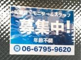 Salon・シンピ