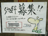 セブン-イレブン 神戸阪神深江駅北店