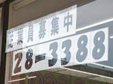 セブン-イレブン 豊田市寿町7丁目店