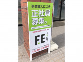 FIT EASY(フィットイージー) 千音寺店