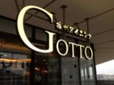 GOTTO酒場 梅田店