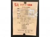 カルビとロース 焼肉ニッポン 梅田店