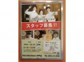 カラオケサウンドパーク NEO上京町店