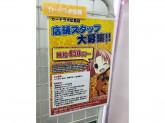 カードラボ 広島店