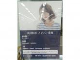 DOMON(ドモン)イオン時津店