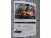 izakaya square one(スクウェアワン)
